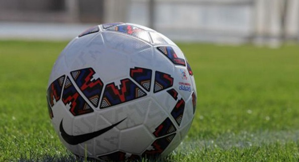 "official match ball of 2015 Copa America is Nike ""Cachaña"", which represent unique chile playing style"