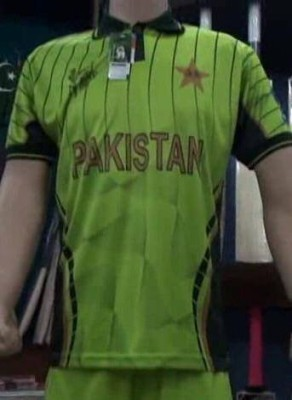 Pakistan official team kit 2015