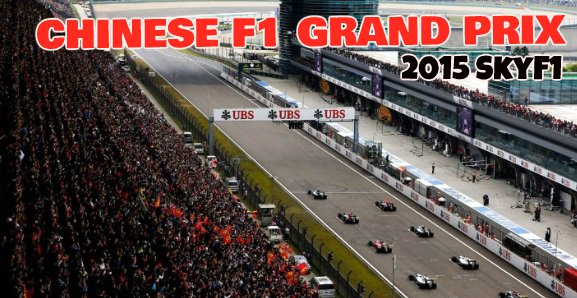 Chinese Formula 1 Live Streaming