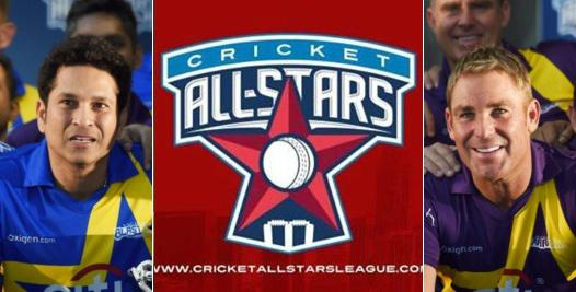 All Star Cricket Series Live Stream