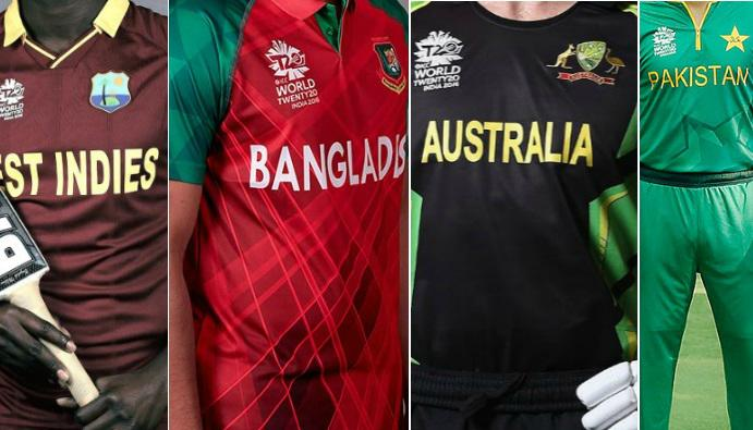 All World T20 Kits Jerseys released