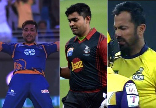Most Exciting Moments of Pakistan Super League