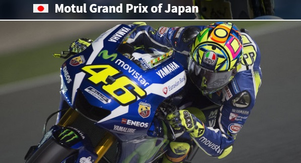 japan-motogp-full-race-replay