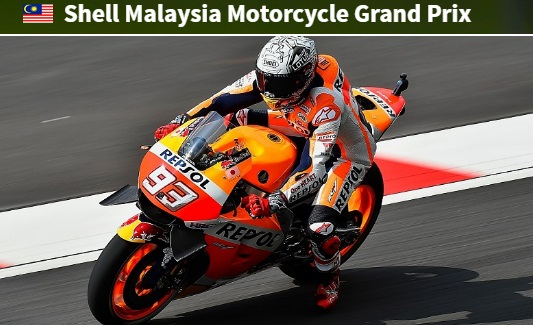 malaysian-motogp-highlights-and-replay-video